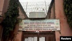 """L'école coranique surnommée """"la maison de l'horreur"""" à Kaduna, au Nigeria, le 27 septembre 2019."""