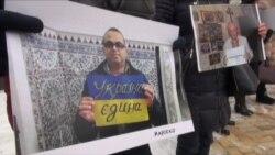 Українці світу відзначають День Собороності. Відео