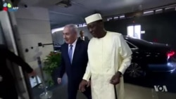 Netanyahu reçoit Idriss Deby Itno à Jérusalem (vidéo)