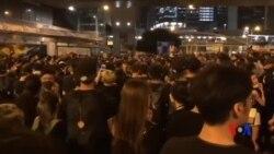 反送中遊行人士6月17日凌晨佔據馬路
