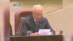 Former Israeli President, PM Peres Dies