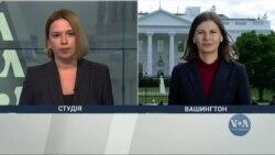 Українські реформатори у Вашингтоні: чи не вичерпалася ще довіра до України? Інтерв'ю