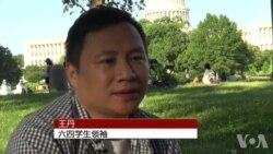 中国年轻人对六四的认知