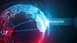 Хоризонти: Како граѓаните на Вашингтон и Скопје се справуваат со летните горештини?