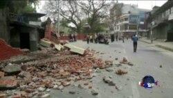 VOA连线:尼泊尔余震频传,偏远地区救灾困难
