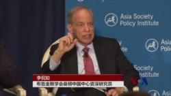 美专家:美应加入中国主导的亚投行