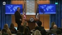 Новое обострение американо-китайских отношений