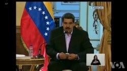 委内瑞拉总统马杜罗表示愿与反对派谈判