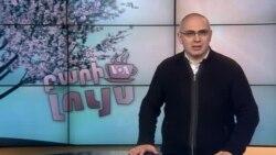 Բարի Լույս. Արամ Ավետիսյան՝ Օսկարի առաջադրված ֆիլմերը