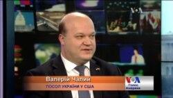 Рекордні гроші для України внесено до бюджету США - посол України в Америці. Відео