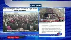 رسانههای غربی در نهمین روز اعتراضات ایران، چه میگویند