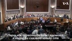 В Сенаті США вшанували пам'ять сенатора Джона Маккейна. Відео