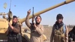 ISIL, 조직·자금력 바탕으로 급부상