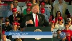 Дональд Трамп розпочав виборчу кампанію. Відео