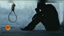 پاکستان میں خودکشی کے بڑھتے واقعات، مسئلہ کیا ہے؟