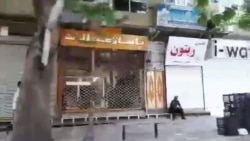 Shops in Marivan, Iran, are Closed in a Workers Protest