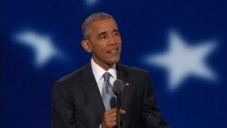 DNC Obama on Hillary