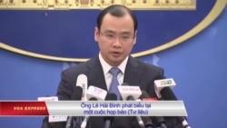 Việt Nam: Báo cáo nhân quyền 2016 của Mỹ 'thiếu khách quan'