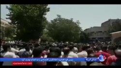 ادامه اعتصاب و اعتراض بازاریان در ایران