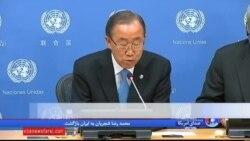 جنگ سوریه و بحران پناهندگان در دستور کار مجمع عمومی سازمان ملل