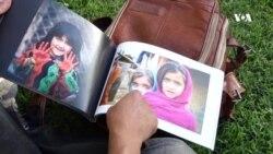 د افغانستان مثبت اړخ انځورولو لپاره عکاسي