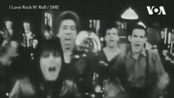 Музыка эпохи: I Love Rock'n'Roll