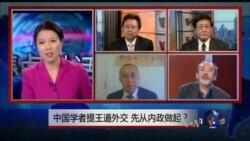 VOA卫视(2016年2月19日 第二小时节目 焦点对话 完整版)