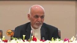 افغان حکومت کی شمولیت کے بغیر طالبان سے مذاکرات بے معنی ہوں گے؟