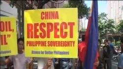 數百菲律賓人在中國使館外集會抗議