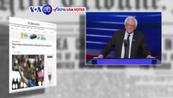 VOA60 Elections - Bernie Sanders gave his most vigorous endorsement of Hillary Clinton