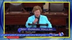 سی و چهارمین سناتور از توافق اتمی ایران حمایت کرد