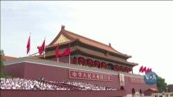Як у США реагують на зближення України з Китаєм? Відео