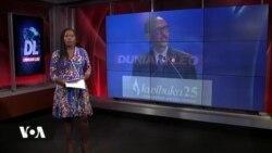 Rwanda inasonga mbele baada ya 25 ya mauwaji ya halaiki