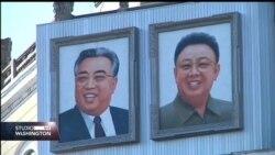 Trump najavio nove snažne sankcije prema Sjevernoj Koreji
