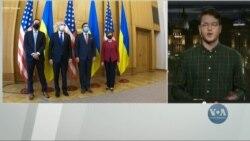 Головне про візит американських сенаторів в Україну. Відео