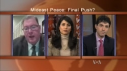 ON THE LINE: Mideast Peace: Final Push?