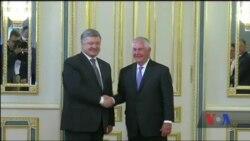 Безпекова співпраця і боротьба з корупцією - головні теми для обговорення під час візиту Тіллерсона в Україну. Відео