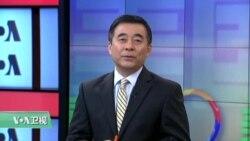 VOA连线:美众院外委会一致通过《台湾旅行法》