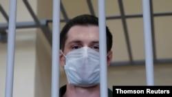 """El exmarine Trevor Reed fue sancionado en Rusia por un caso en el que sus allegados creen está plagado de """"irregularidades""""."""