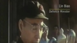焦点对话:林彪坠机四十二载,权斗黑幕有多深?