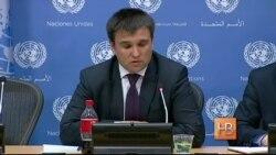 Глава МИД Украины: «Я надеюсь, что Пан Ги Мун не поедет на парад Победы в Москве»