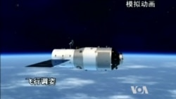Adrift Chinese Space Station Re-Entry Expected Sunday