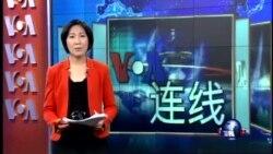 VOA卫视(2014年8月7日 第一小时节目)