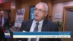 مقام ارشد پیشین سازمان سیا: تحریم ها گزینه مناسبی علیه جمهوری اسلامی است
