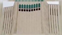 تشکیل کمپین حفظ برج آزادی