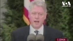 პრეზიდენტ კლინტონის განცხადება, 1999 წლის 13 თებერვალი.