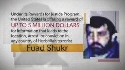 Rewards for Fugitives: Fuad Shukr