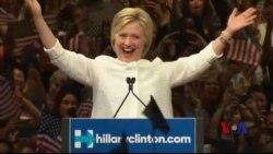 希拉里·克林顿宣布赢得民主党总统初选