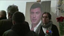 Boris Nemtsov စ်ာပနအခမ္းအနား။