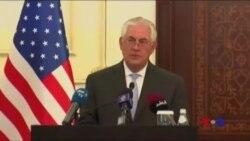 卡塔爾同意遏制為恐怖主義融資